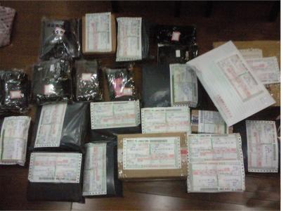 济源和郑州两地小件包裹捎带
